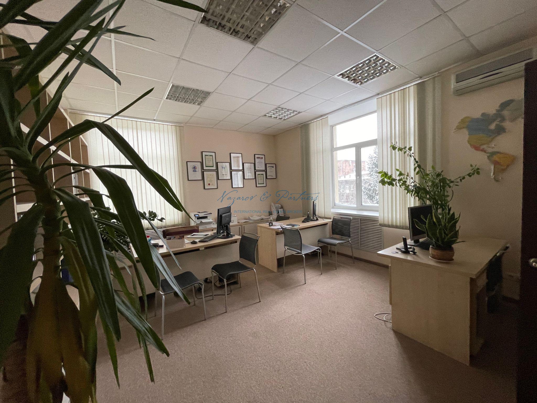 Офисы